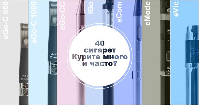 Сколько сигарет в день вы выкуриваете?