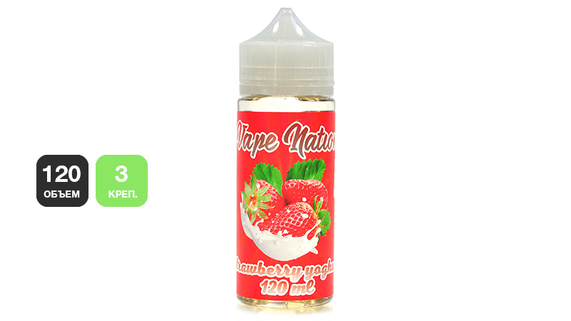 Жидкость VAPE NATION Strawberry Yoghurt (120 мл, 3 мг/мл)