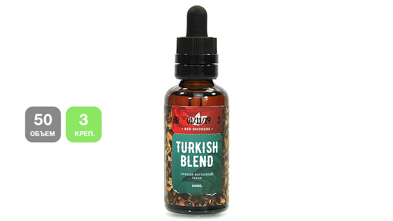 Жидкость RED SMOKERS Turkish Blend (50 мл, 3 мг/мл)