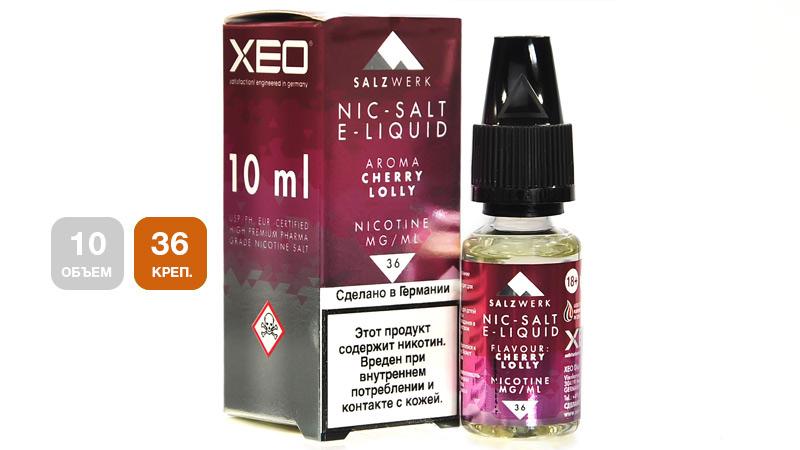 Купить никотин для электронных сигарет минск чем заправить одноразовую электронную сигарету