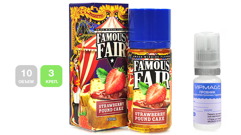 Жидкость FAMOUS FAIR Strawberry Pound Cake (пробник, 10 мл, 3 мг/мл)