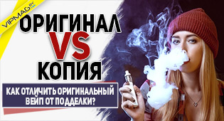 Все о электронных сигаретах онлайн сигареты дакота оригинал купить в спб
