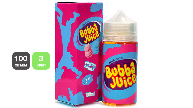 Жидкость BUBBA JUICE Cotton Candy (100 мл, 3 мг/мл)