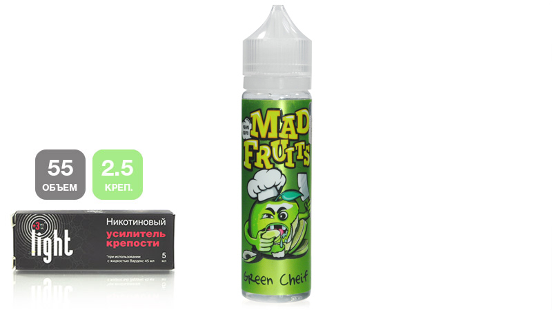 Жидкость MAD FRUITS Green Chief (55 мл 0 мг + Ник-р Vardex Light = 2.5 мг/мл)