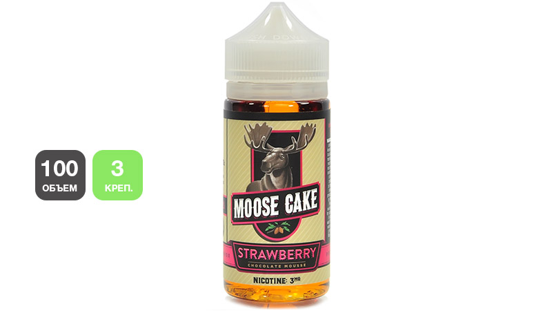 Жидкость MOOSE CAKE Strawberry (100 мл, 3 мг/мл)