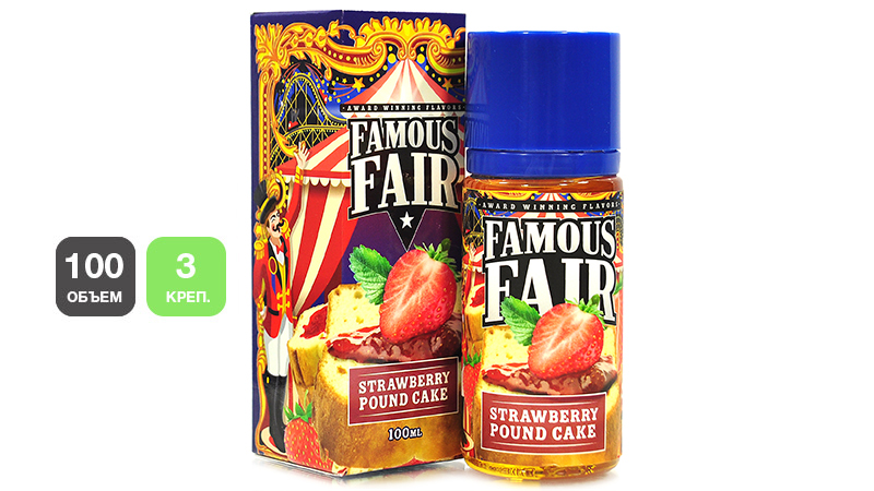 Жидкость FAMOUS FAIR Strawberry Pound Cake (100 мл, 3 мг/мл)