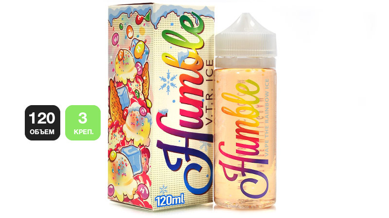 Жидкость HUMBLE JUICE Ice Vape The Rainbow (120 мл, 3 мг/мл)