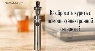 Все о электронных сигаретах онлайн электронная сигарета купить воронеж авито
