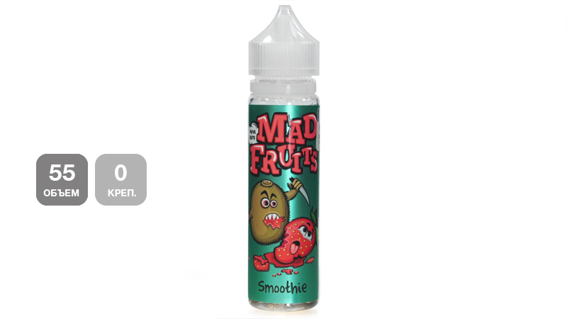 Жидкость MAD FRUITS Smoothie (55 мл, 0 мг/мл)
