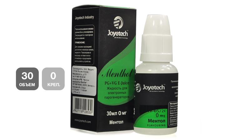 Заказать жидкость для электронных сигарет в беларуси сигареты для нагревателя табака купить