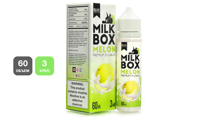 Жидкость BLVK MILK BOX Melon (60 мл, 3 мг/мл)