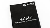 Инструкция для Joye eCab