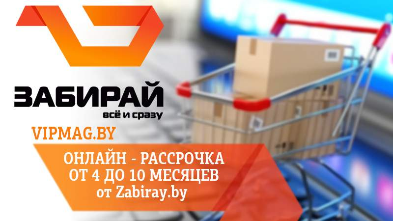 Онлайн магазин сигарет беларусь украина купить электронную сигарету в