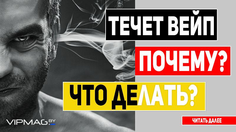 Онлайн магазин сигарет в беларуси табак щербет цена опт