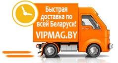 Онлайн магазин сигарет беларусь лицензионный сбор на право торговли винно водочными и табачными изделиями